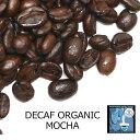 【カフェインレスコーヒー】HIROCOFFEE◆デカフェ エチオピア オーガニック モカ 100g