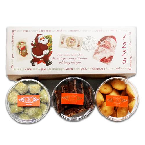 ヒロコーヒーのクリスマスギフト特集選べるクッキー3種セットギフトボックス入り