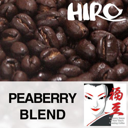ヒロコーヒーの福袋特集コーヒー豆