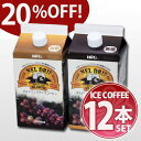 HIROCOFFEE ◆≪ free shipping .20% OFF!! 12 ≫ flannel drip coffee iced coffee sets