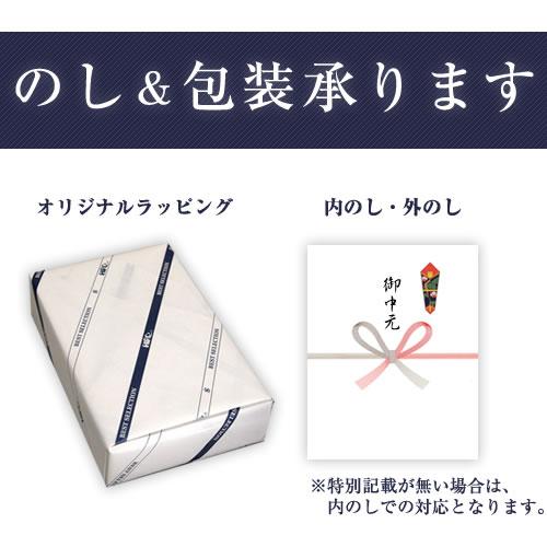 【 送料無料 コーヒー ギフト 】HIROCO...の紹介画像3
