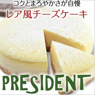 HIROCOFFEE プレジデント