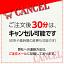 BSR-21C Caliper Brake Shoes (シルバー) 147-05864