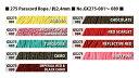 【ネコポス便対応】 【 1m カット売り 】275 PARACORD 3/32 INCH 製 / アメリカ製 Para Cord ナイロン製 パラコード , パラコード 太さ:約2.4mm ※ご注文時に色を指定してください。