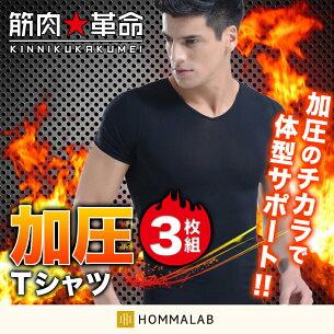 Tシャツ インナー トレーニング