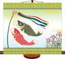 ショッピング鯉のぼり ミニ節句掛け軸-こいのぼり/小野 洋舟(樹脂製飾りスタンド付き)こどもの日コンパクトサイズの掛軸