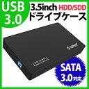 【日本正規代理店】 ORICO 3.5インチ HDD SSD 外付け ドライブケース 高速 SATA3.0 USB3.0 8TB 対応 ハードディスク 簡単 バックアップ 3588US3 (ブラック)