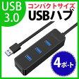 【日本正規代理店】 ORICO 4ポート ハブ 高速 5Gbps USB3.0 HUB バスパワー VL812チップ搭載 30CM ケーブル 付き W5PH4-U3-V1
