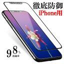 iPhone8 ガラスフィルム iPhone7 ガラスフィル...