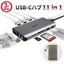 【3年保証】 USB-C ハブ 11in1 USB Type-C ハブ VGA HDMI 4K LAN 1000Mbps オーディオ マイク 60W PD 充電 SD カードリーダー Type C U..