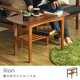 棚付きサイドテーブル Rian ( 送料無料 ナイトテーブル コーヒーテーブル テーブル 机 つくえ ソファサイド ベッドサイド ソファ横 ベッド横 北欧 北欧テイスト ウォールナット 木製 )