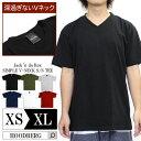 Tシャツ メンズ 半袖 無地 Vネック 厚手 大きいサイズ   XS~2XL 全6色 ブランド 着丈 カットソー トップス ジャッキンダボックス デザイン 春 夏 かっこいい 30代 40代 50代 JACKNDABOX