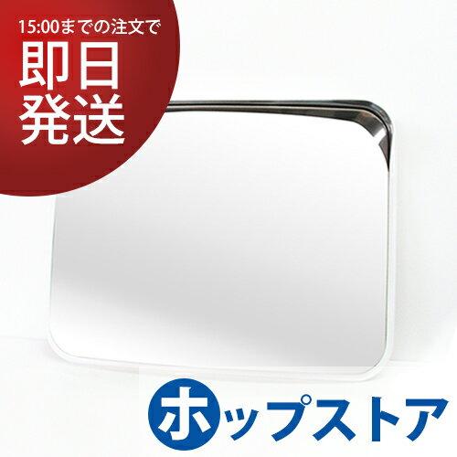 ステンレス製カーブミラー(ガレージミラー)HPS-角50