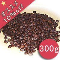 ホリブレンドNO.25 300g 【メール便】/アメリカン/コーヒー/ブレンド/coffee【smtb-TK】10P02jun13