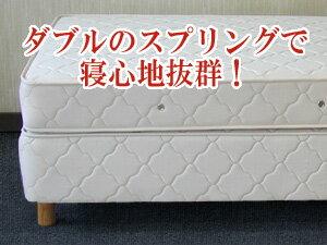 ���������ۡڰ¿��Σ�ǯ�ݾڡۥ��֥륯�å����٥å�/����(��97cm)/�ݥ��åȥ�����/�ܥȥࡦ����ƥ������ϥ����ס�(�٥åȥ٥åɥۥƥ�ۥƥ����)��10P11Apr15��