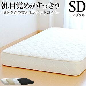 クーポン マットレス ポケット ポケットコイルマットレス ベッドマ