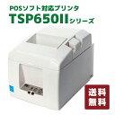 感熱式 コンパクトプリンター TSP650IIシリーズ 白 【1年保証】 USB (ACアダプター別売) スター精密