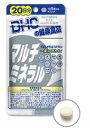 日本人に不足しているカルシウムや鉄分など、体内に欠かせないミネラルを1粒に10種類配合。効率よくミネラル補給できます。DHCマルチミネラル20日分【栄養機能食品(鉄・亜鉛・マグネシウム)】【激安 サプリ】