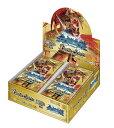バトルスピリッツ 超煌臨編 第3章 全知全能(ジ アブソリュート) ブースターパック BS50 BOX商品 BANDAI バンダイ