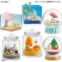 リーメント すみっコぐらし 春夏秋冬テラリウム BOX商品 全6種類
