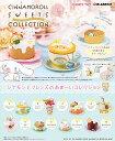 リーメント サンリオ Cinnamoroll Sweets Collection