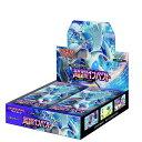 ポケモンカードゲーム サン ムーン 拡張パック 超爆インパクト BOX商品