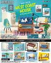 リーメント スヌーピー  WEST COAST HOUSE BOX商品 全8種類【全部揃います】