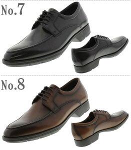 あの日本のアシックスが開発!走れる本革ビジネスシューズ【革靴なのに履き心地抜群です!】テクシーリュクス[texcyluxe]本革メンズ靴ビジネスシューズ[asics紳士靴レザー大きいサイズ軽量ブラック黒28cm]【送料無料】