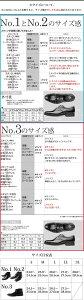 雨や雪でも足元安心!革靴のようなレインブーツ防水メンズビジネスシューズ防滑レインシューズスーツ靴ブーツ雨靴レイン防水シューズ革靴防水ビジネス長靴ブラックダークブラウン【あす楽】