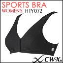 HTY072 CW-X ladies アンダーギアスポーツブラ hoc ( before type )