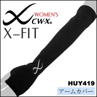 11 / 18 (Monday) up to 23:59 ■ 10 Sierra CW-X ladies arm cover (finger hook type) HUY419