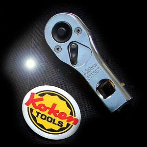 "Ko-ken 3753SMB 3/8""(9.5mm)sq. Multi Purpose Ratchet with Quick Release Button Length=81mm"