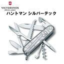 VICTORINOX ビクトリノックス ハントマン シルバー...