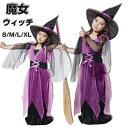 ハロウィン衣装 子供 魔女 巫女 ウィッチ 悪魔 ワンピース...