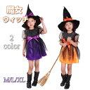 ハロウィン 衣装 子供 ハロウィン コスプレ 子供ドレス ワンピース Halloween 演出服