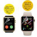 【SERIES 1, 2, 3, 4 対応!】【Apple Watch フィルム】Wrapsol (ラプソル) ULTRA 衝撃吸収フィルム Apple Watch対応 38/42/40/44mm【2枚入り】 (WPIWC-38/WPIWC-42/WPIWC-40/WPIWC-44)