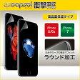 丸みやカーブの端までフィット 売上No1の衝撃吸収フィルム 3D touch対応【iPhone 7/iPhone 6/6s フィルム】Wrapsol (ラプソル) ULTRA (ウルトラ) 衝撃吸収フィルム 液晶面 保護 (WPIP7N)