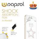 女の子のため のiPhone8/7用フィルム丸みやカーブの端までフィットする衝撃吸収フィルム【iPhone 8/iPhone 7 フィルム】Wrapsol women (ラプソル ウーマン) ULTRA (ウルトラ) 衝撃吸収フィルム 液晶面 保護 (WPIP7NFT-GL)