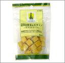 ADD.MATE/緑黄色野菜&ビタミン〜サプリトリーツ〜