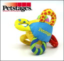 Pet stage petstages ミニループ ball