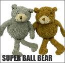 【わんこのおもちゃ】スーパーボールの入っている「飛び跳ねるクマ」でわんこと遊ぼう♪SUPER B...
