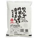 ひとめぼれ 2kg 送料無料 大分県 令和元年産 (米/白米 2キロ) 食べ比べサイズの お米