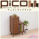 Pico series Chest rack