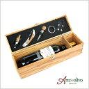 Wine_box1