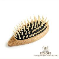 [REDECKER/レデッカー]はりねずみのポケットヘアーブラシ(ウッドピン携帯用)