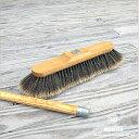 REDECKER レデッカー 馬毛のブルーム(床ほうき/Split)