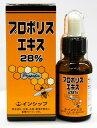 プロポリスエキス28% 30ml/約30日分 品質に定評のあるブラジル産高濃度エキスで元気な