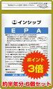EPA(150粒) 6個セット 「食生活が不規則・・・」「青魚が苦手・・・」そんなあなたの生活習慣をEPAが応援! ◆約半年分サプリメント◆ ▽EPA 6個セット▽