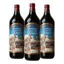 グリューワイン シュテルンターラー 3本 ホットワイン 送料無料 おまけ付き 赤ワインセット ドイツ 甘口 スパイス Glühwein