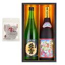 母の日 プレゼント 日本酒 地酒 辛口 新潟の銘酒 ギフト 純米吟醸2本 セット 北雪 越後鶴亀 牛タンジャーキー付き 送料無料